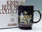 アラビアのKIRINビアマグコレクション(1986年)
